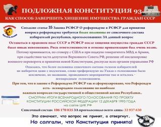 1podlog-constituc